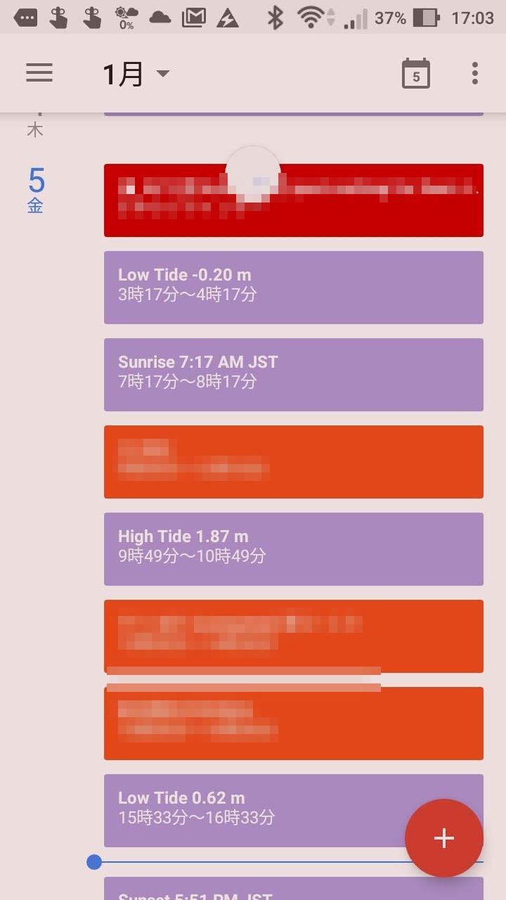 android calendar screenshot